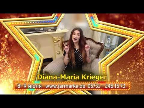Diana-Maria Krieger приглашает Вас на Русскую Ярмарку 2019