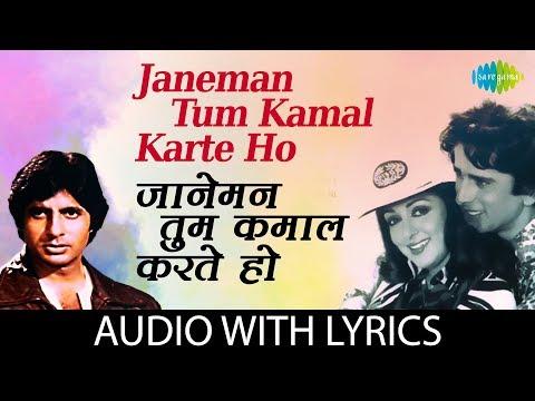 Janeman Tum Kamal Karte Ho with lyrics |जनमान तुम कमल कार्त हो के बोल | Lata | Kishore | Trishul