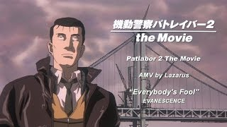 [AMV] Patlabor 2 The Movie - Everybody's Fool