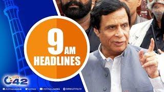 News Headlines   9:00 AM   16 Aug 2018   City42