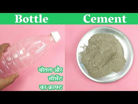 Plastic Bottle Craft Idea   Bottle And Cement Craft Idea   Cement Art And Craft   Cement Flower Vase