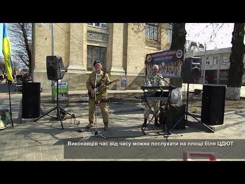 Телеканал АНТЕНА: У центрі Черкас гурт «Баграм» виконує пісні про війну