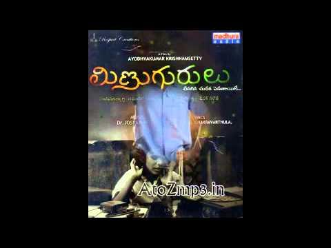 minugurulu telugu full movie free