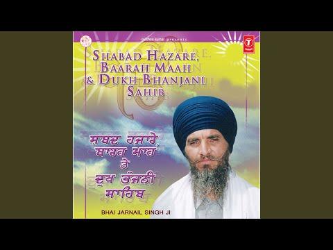 Dukh Bhanjni Sahib