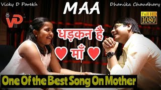 """DHADKAN HAI...MAA"" 