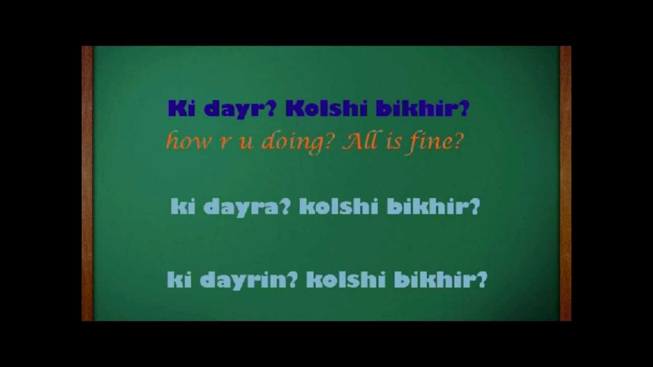 Transcription of Moroccan Arabic In... - Learn Arabic ...