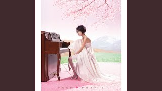 Gambar cover Sakura Iro Mau Koro (Instrumental)