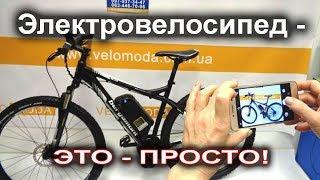 Электровелосипеды от Веломоды. Галерея последних проектов переоборудования.
