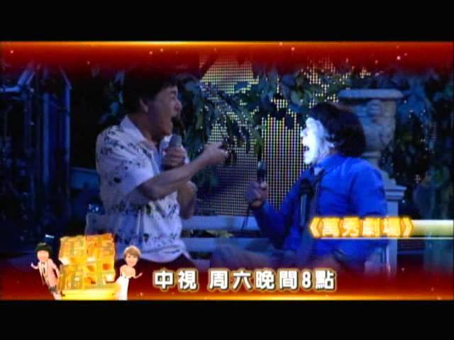 中視3/1「萬秀豬王」#81精采預告/ 短劇-錯配姻緣