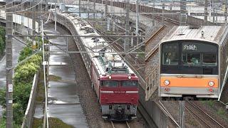 【配給輸送 蘇我回り】EF81-140+武蔵野線205系M22編成「ジャカルタ