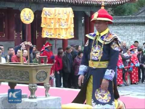 Qing Dynasty ancestor worship ritual staged in NE China