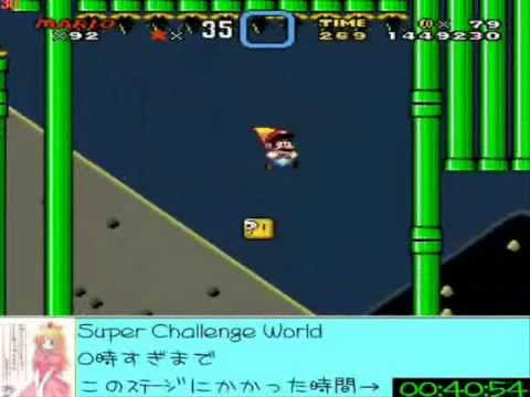 "peercast imabari ""super challenge world"" 8-2"