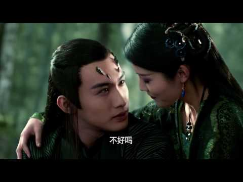電視劇三生三世十里桃花 Eternal Love(a.k.a. Ten Miles of Peach Blossoms)第三集 EP03 楊冪 趙又廷 CROTON MEGAHIT Official