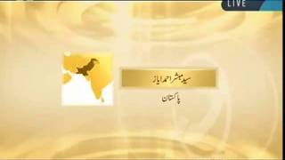 The fulfillment of the prophecy Musleh Maud-persented by khalid Qadiani.flv