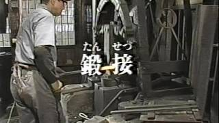 Japanese Toolmakers Part 2