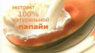 Реклама Colgate-Palmolive
