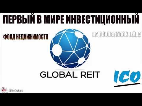Видео Инвестиционный заработок в интернете