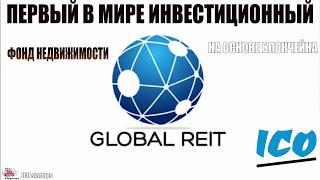 видео Высокодоходные закрытые ПИФы