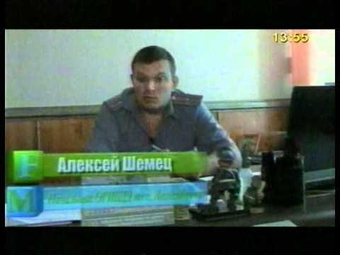 Александр Левицкий ЛПИ Лесосибирск.mp4