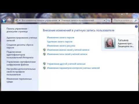 как восстановить пароль в рк - фото 5