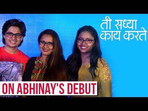 Abhinay Berde With Mother Priya Berde &...