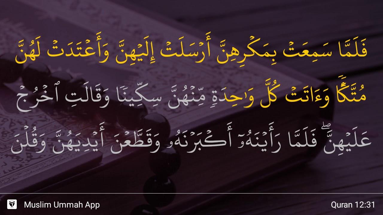 Qs 1231 Surah 12 Ayat 31 Qs Yusuf Tafsir Alquran