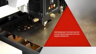 Лазерная резка и гравировка металла(, 2015-07-20T08:02:40.000Z)