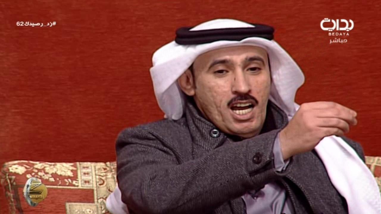 أبيات الشاعر خلف المشعان في فارس البشيري زد رصيدك62 Youtube