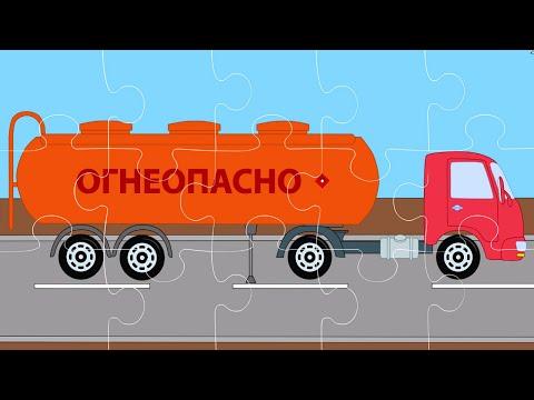 Раскраска - Мультфильм - рабочие машины в городе: Мусоровоз, вакуумная машина, поливалка