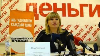 Станет ли проще купить недвижимость в Украине-1(Что принципиально изменится с принятием 1 января 2013 года новых норм регистрации сделок с недвижимостью?..., 2012-10-30T11:34:35.000Z)