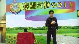 Publication Date: 2012-05-16 | Video Title: 全港學界校際魔術大賽2012 (參賽學校: 中華基督教會基朗