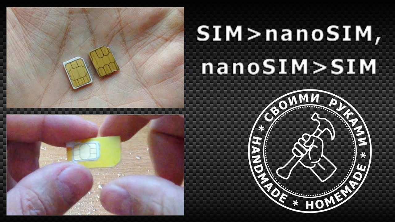 Переходник nano SIM в SIM своими руками