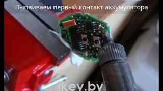 Ремонт чип ключей БМВ е38, е39, е46, е53, е60, е65, е70, е87, е90, Х1, Х3, Х5, Х6