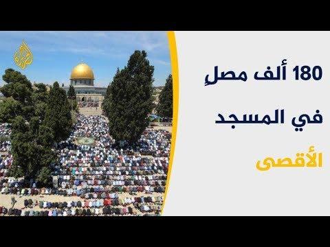 آلاف الفلسطينيين يشدون الرحال لصلاة الجمعة بالمسجد الأقصى