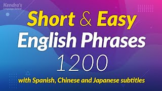 Short and easy to learn! English Conversation Phrases 1200