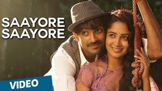 Official: Saayore Saayore Video Song | Moone Moonu Varthai | Arjun Chidambaram | Aditi Chengappa
