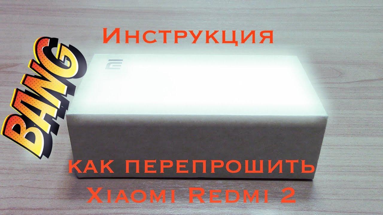 подробная инструкция телефона логин 2