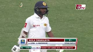 Sri Lanka All Wickets Against Bangladesh | 2nd Test | 2nd Innings | Bangladesh vs Sri Lanka