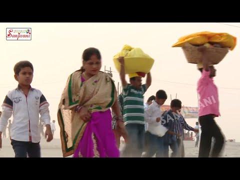 FULL HD - ए पतरको भउजी चल चलs छठी घाटे ।। Singer Lal Babu.New Bhojpuri Hit Chhath Geet.2017