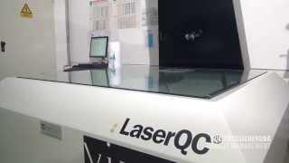 3D-Koordinaten-Messgeraet Mitutoyo Euro-C 544