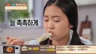 요리왕 스팀쿡 MASTER 2분 2차수정