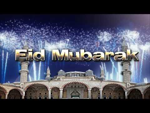 Eid Mubarak - Taqabbalallahu Minna Wa Minkum
