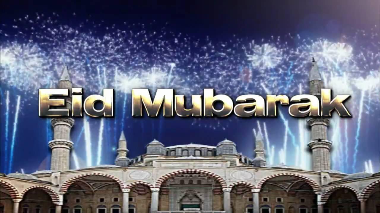 Eid Mubarak Taqabbalallahu Minna Wa Minkum Youtube
