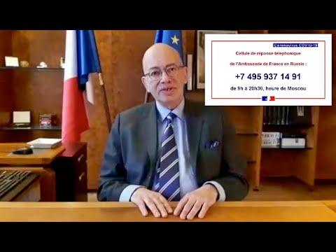 Coronavirus - Message de l'Ambassadeur de France en Russie, Pierre Lévy (30 mars 2020)