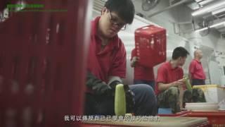 【工作拉近生活 - 創毅蔬果加工及批發服務】