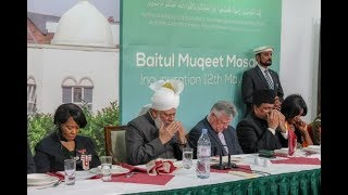 Mosques: Spreading Peace in Society // Inauguration of Baitul Muqeet Mosque Walsall, UK