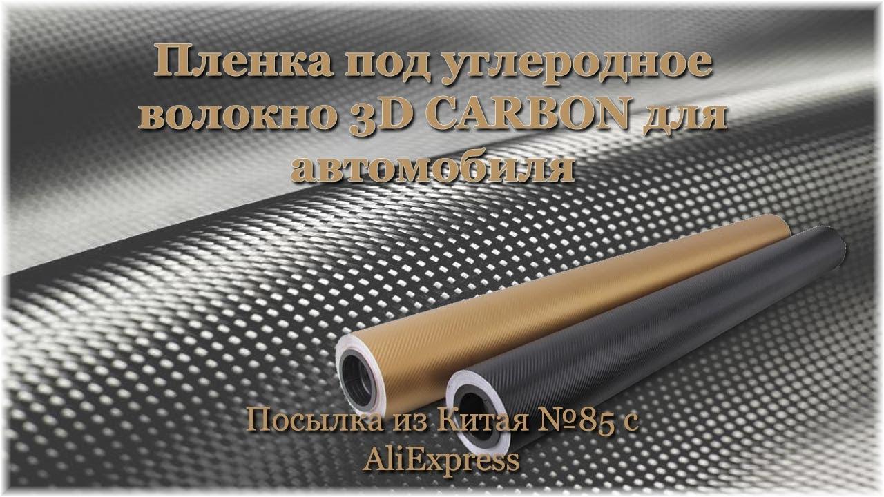 Пленка под кожу питона, бордовая, d-c-fix 210-0040 или 210-5040 .