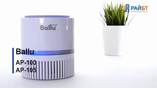 видео Очиститель воздуха Ballu АР-430F7
