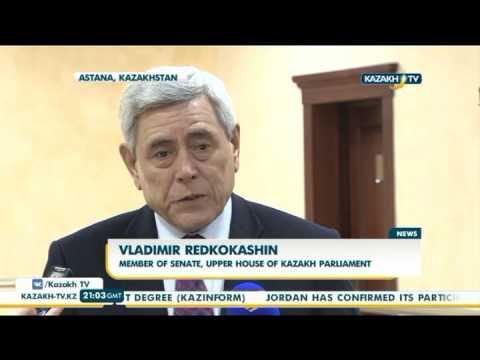 Сенат комитетінде еңбек кодексі талқыланды - Kazakh TV