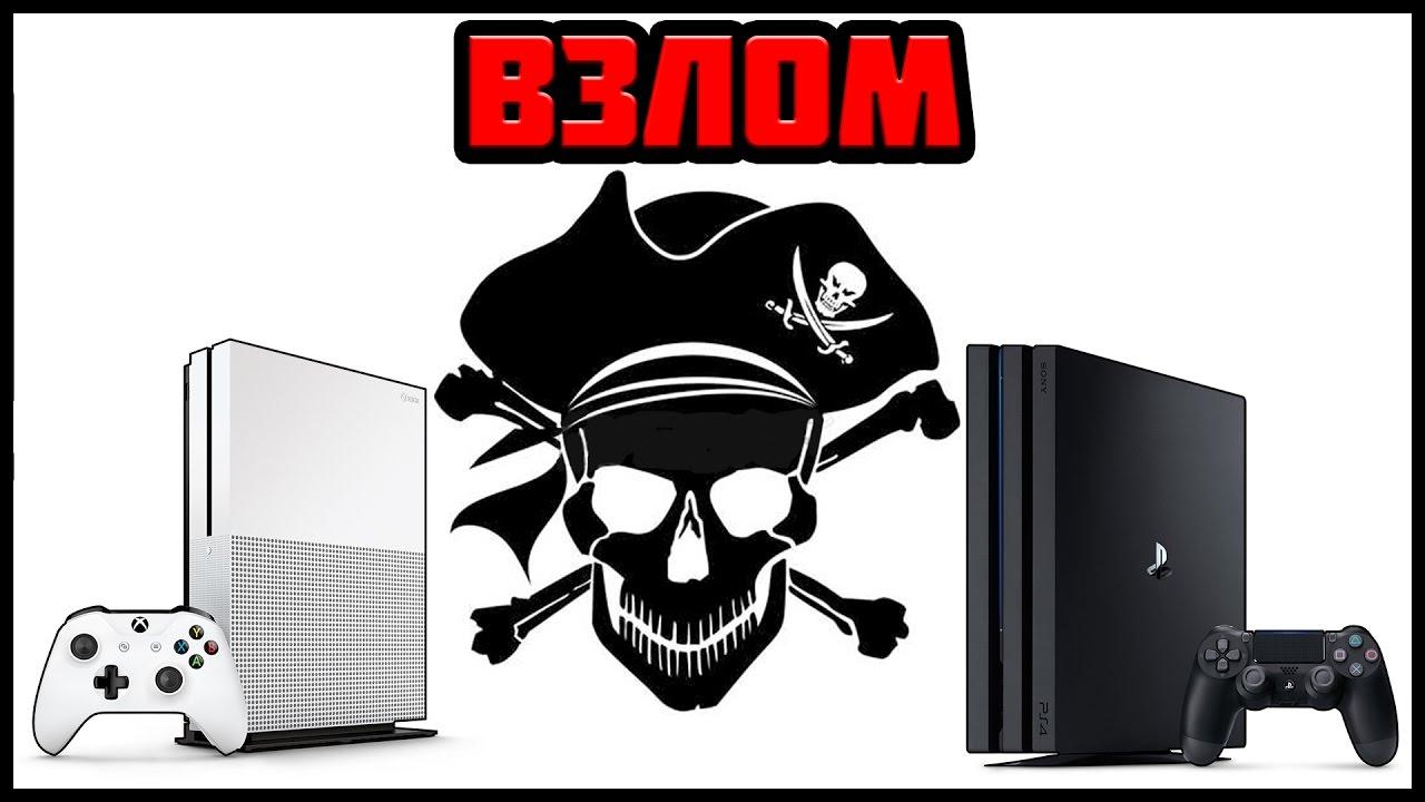 Почему нужно чаще чистить Xbox 360 (приставка после 5 лет службы .